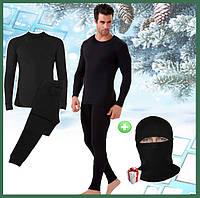 Термобелье мужское на флисе Bioactive микрофлис + подарок