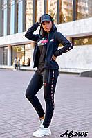 Женский зимний теплый спортивный костюм тройка: кофта с капюшоном, футболка и штаны