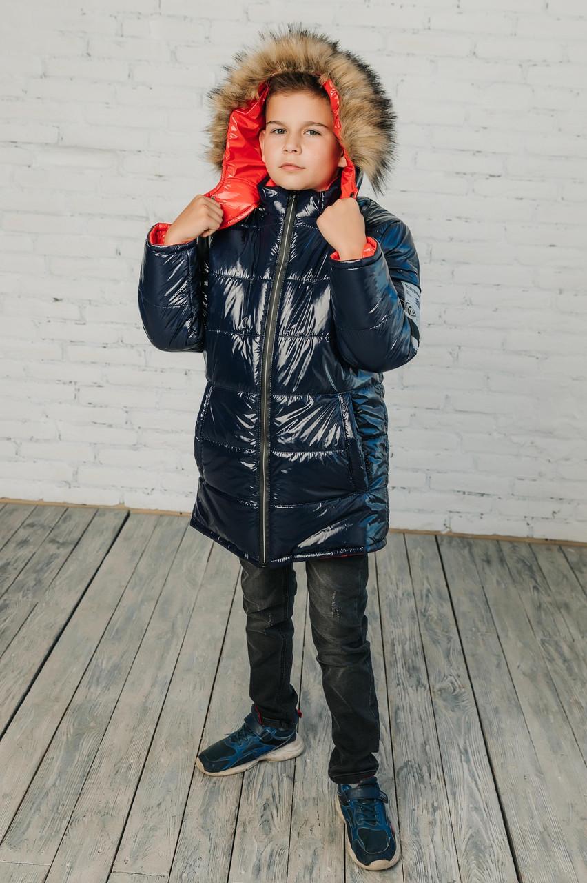 Детская зимняя куртка для мальчика Трофим | на рост 122-146р.