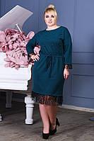 Женское стрейчевое трикотажное платье с жемчугом батал
