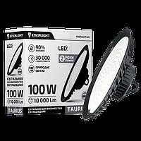 Светильник для высокого потолка светодиодный ENERLIGHT TAURUS 100Вт 6500K