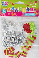 """Набор для творчества """"Новогодние снежинки и подарки"""" ,войлок в уп.20шт.+6г пайетки"""