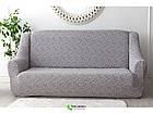 Чехол натяжной на диван и 2 кресла жаккардовый без оборки MILANO серый, фото 3