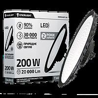 Светильник для высокого потолка светодиодный ENERLIGHT TAURUS 200Вт 6500К