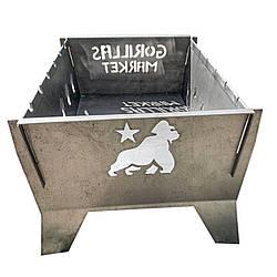 """Мангал раскладной """"Gorillas BBQ"""" 1.5мм"""