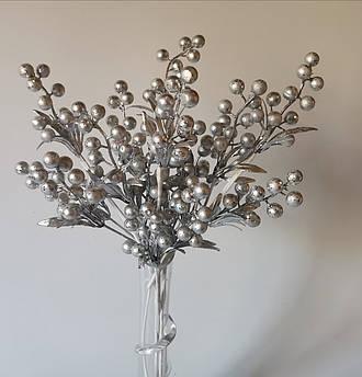 Искусственные цветы. Ветка крупной ягоды, серебро. Упаковка 4 шт.