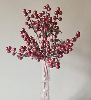 Искусственные цветы. Ветка крупной ягоды, темно-розовый жемчуг. Упаковка 4 шт.