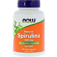 ОРИГІНАЛ!Американська органічна спіруліна Now Foods капсули для схуднення,500 мг, 120 капсул