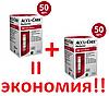 Тест-полоски Accu-Chek® Performa 100 шт.
