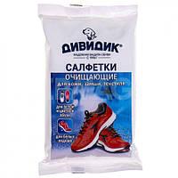 Серветка для взуття Дівідік 72шт/ящ