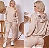 Жіночий трикотажний спортивний домашній костюм: кофта з капюшоном штани, батал великі розміри, фото 10