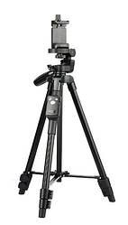 Профессиональный BLUETOOTH телескопический штатив, монопод, трипод для фото, видеотехники и телефона vct-5208