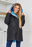 Женская двусторонняя куртка с капюшоном, размеры 42-46