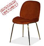 Мягкий стул M-32-3 медный вельвет Vetro Mebel (бесплатная доставка), фото 5