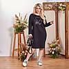 Повседневное спортивное платье свободного кроя для дома и прогулок, батал большие размеры, фото 2