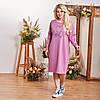 Повседневное спортивное платье свободного кроя для дома и прогулок, батал большие размеры, фото 9
