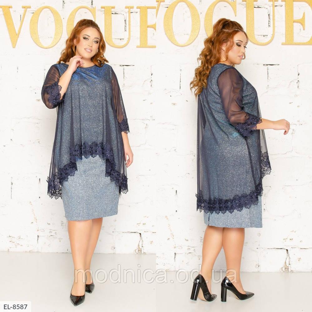 Ошатне жіноче плаття з мереживом батал, розміри 54, 56, 58, 60, 62, 64