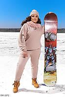 Женский спортивный костюм из трехнитки батал, размеры 48-50, 52-54