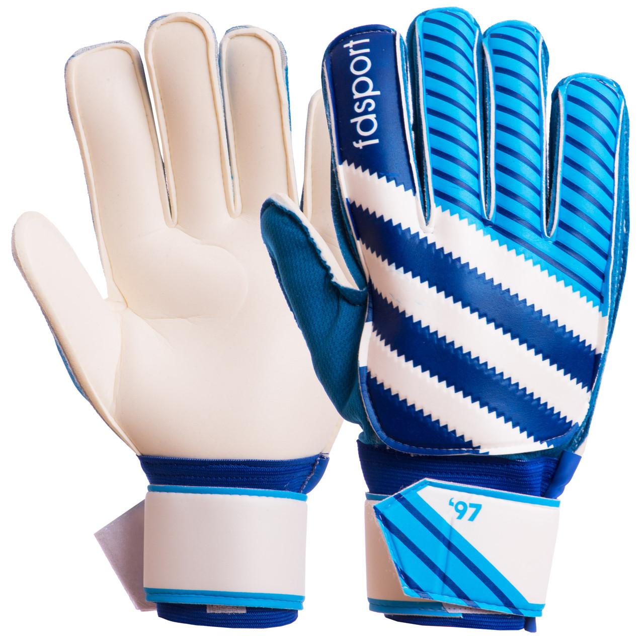 Перчатки вратарские с защитными вставками на пальцы синие FB-893