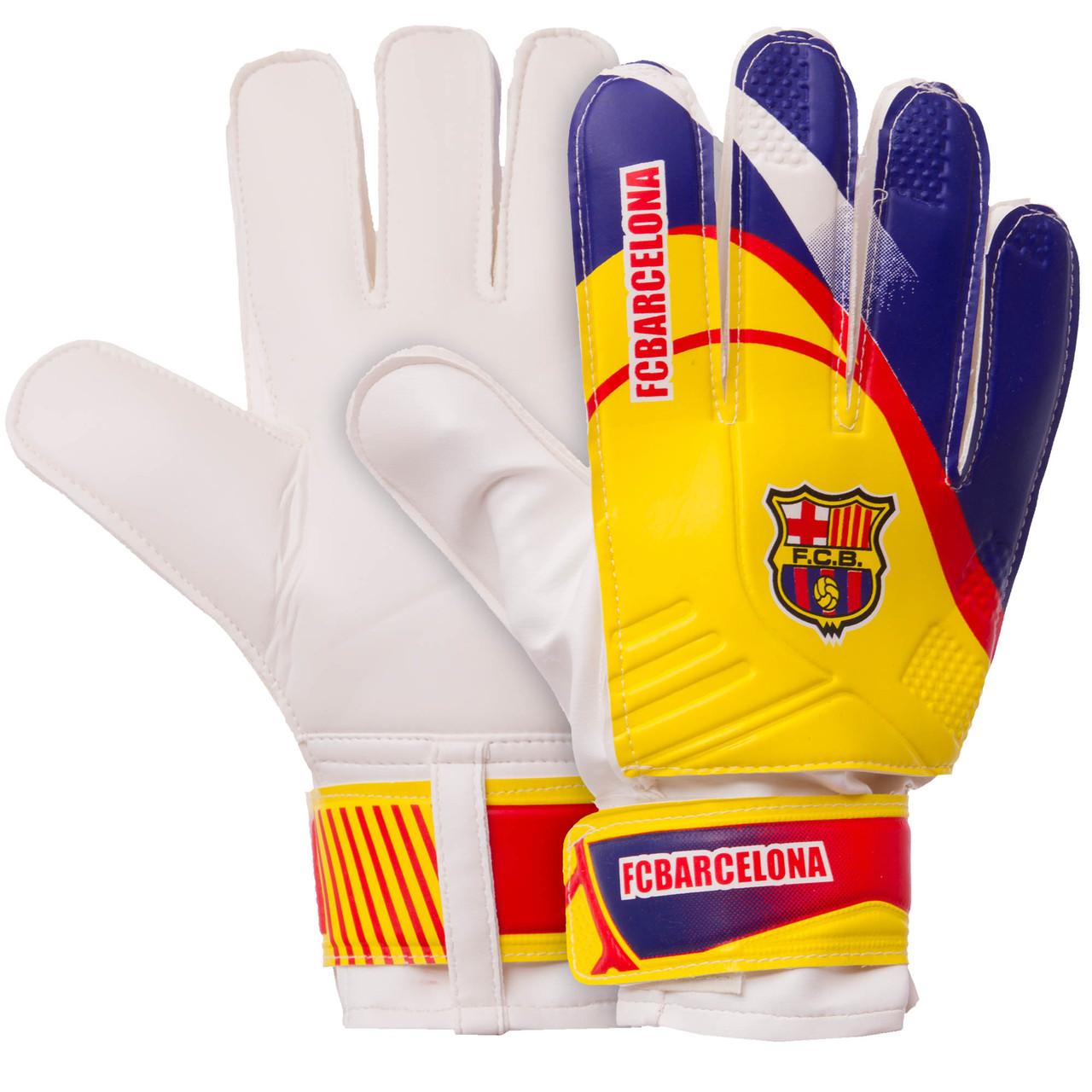 Перчатки вратарские BARCELONA FB-0187-7