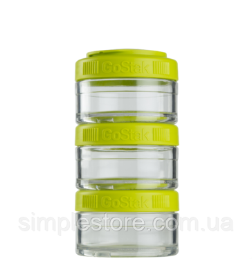Контейнер спортивный BlenderBottle GoStak 3*60 Green (ORIGINAL)