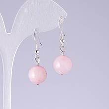 Серьги Розовый кварц шарик d-12мм