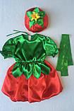 Карнавальный костюм  для девочки Помидорка, фото 4