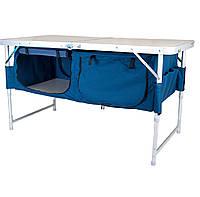 Туристический складной стол с полкой Ranger ТА-519 Rcase (Арт RA 1103) Стол для пикника кемпинга