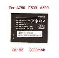 Аккумуляторная батарея к телефону Lenovo A529 A560 A680 A590 A300 A750 A388T A505E BL192
