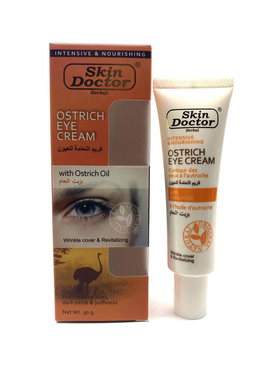 Крем от морщин вокруг глаз с Жиром Страуса Skin Doctor Ostrich eye cream  30 грамм