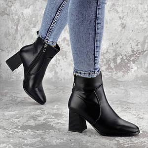 Ботильоны женские Fashion Millie 2325 36 размер 23 см Черный