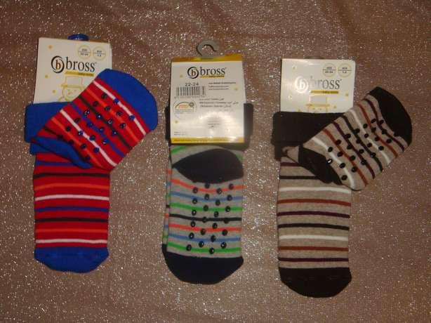 Шкарпетки для новонароджених 9699 смужка з гальмами