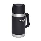 Термос для їжі Stanley Master, 0.7 л, фото 4