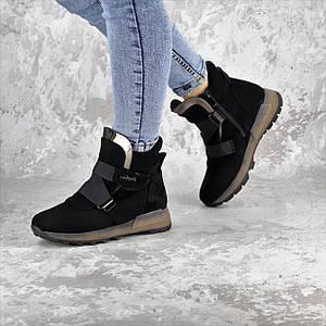 Ботинки женские зимние Fashion Kingsly 2302 36 размер 23,5 см Черный