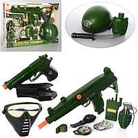Набір військового M015A автомат-тріскачка, пістолет-муз., каска, маска, бат., кор., 58,5-40-11см.