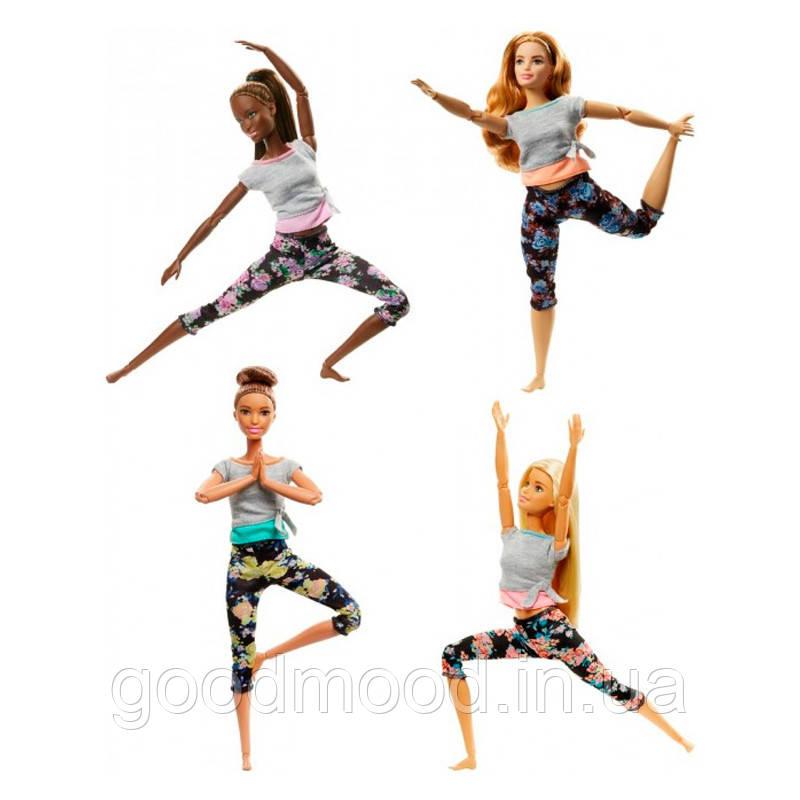 """Лялька Barbie """"Рухайся як я"""" (оновл.) в ас.(4)"""