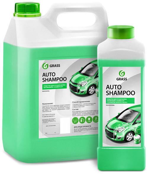 Автошампунь GRASS Auto Shampoo 10кг 111102