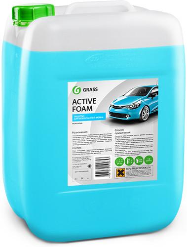 Активна піна GRASS Active Foam (20-30г/л) 22кг 113163