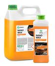 "Нановоск GRASS ""Nano Wax"" 5кг 110255"