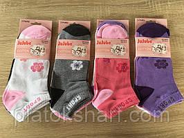 Шкарпетки жіночі короткі бавовняні «Жужуби»