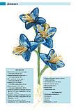 Ганутель. Квіти з ниток і дроту, фото 2