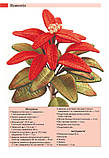 Ганутель. Квіти з ниток і дроту, фото 4