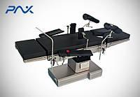 Стол операционный PAX-DS-II(F)