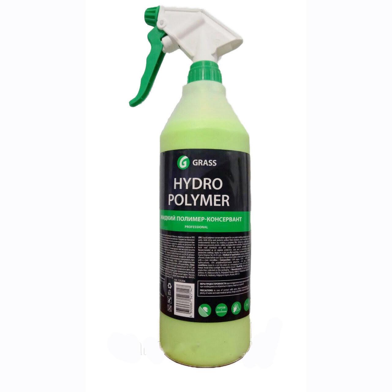 Жидкий полимер GRASS Hydro polimer с проф. триггером 1л 125306