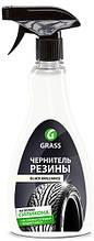 Чернитель шин GRASS Black Brilliance на силиконовой основе 0,5 л 125105