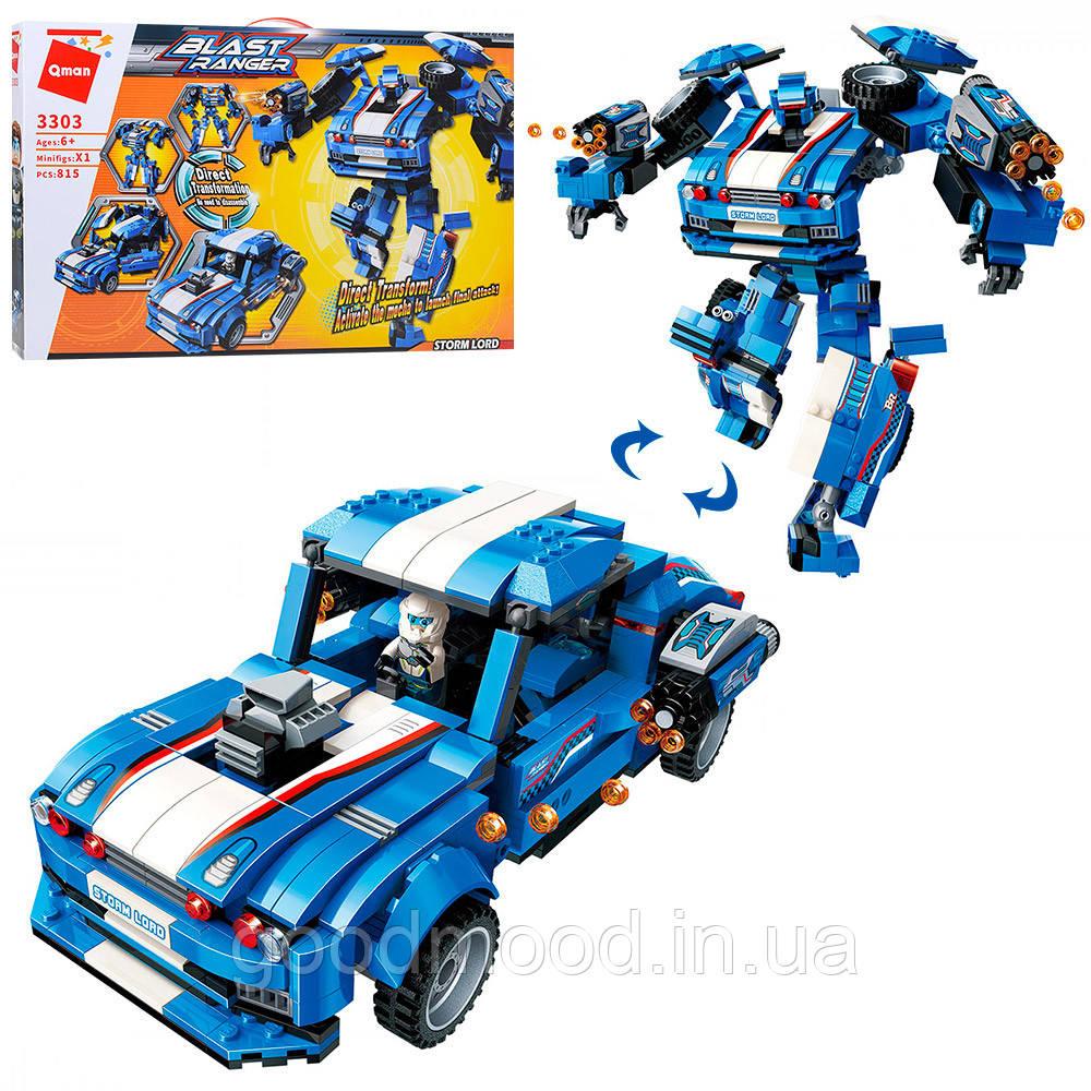 Конструктор Qman 3303 трансформер (робот+машинка), фігурка, 815 дет., кор., 52-34,5-6,5 см.