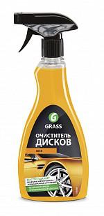 Очиститель дисков GRASS Disk 0,5л 117105