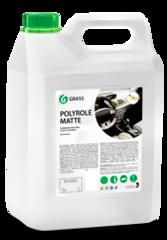Полироль пластика GRASS Polyrol Matte Vanilla 5л 110269
