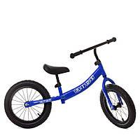 Біговел дитячий PROFI KIDS 14 д. М 5467A-3 гум. колеса, мет. обід, підшип., синій.