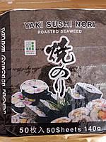 Водоросли для суши Нори 50 листов
